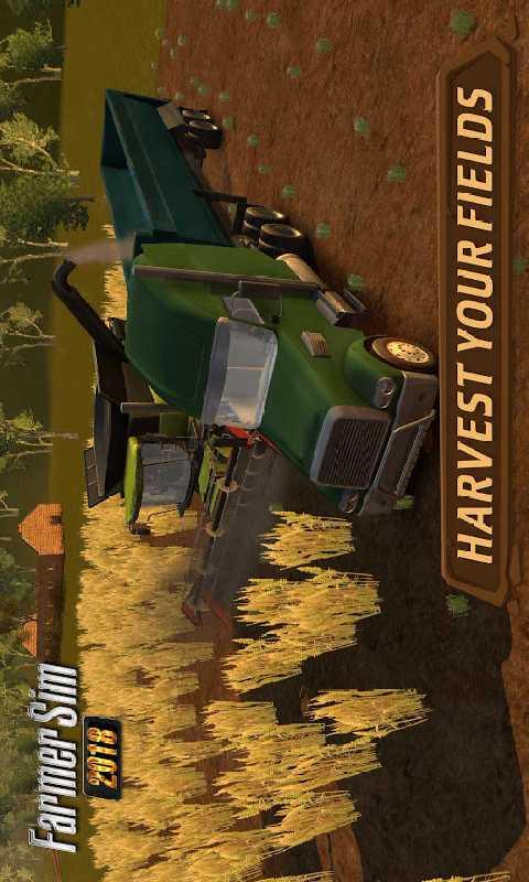 农场模拟2018截图