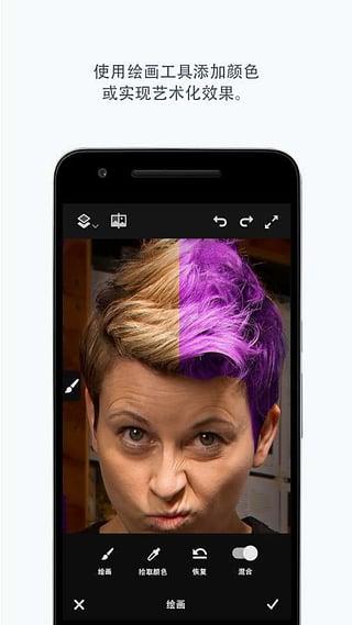 Adobe Photoshop Fix截图