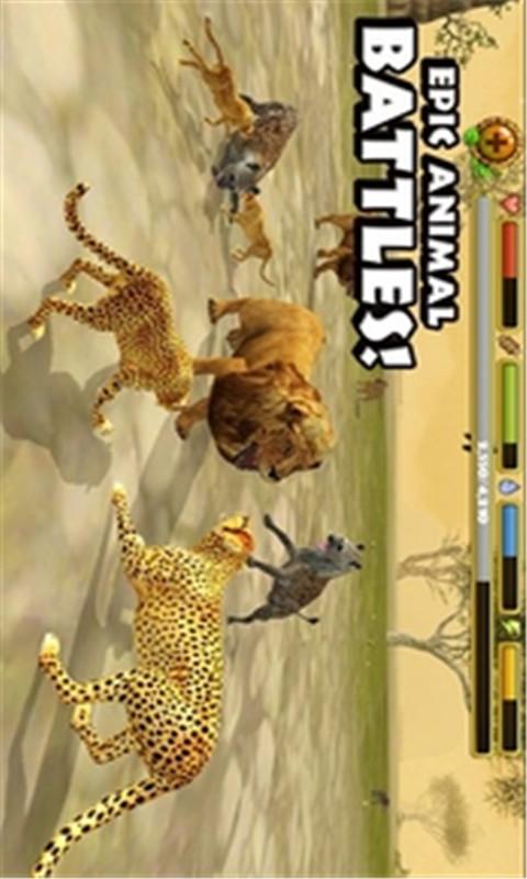 猎豹模拟截图