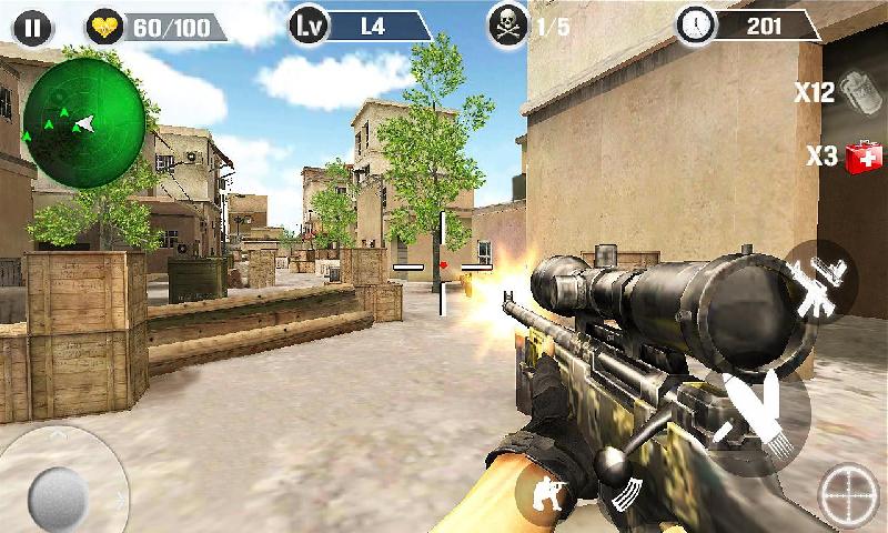 狙击手行动:吃鸡战截图