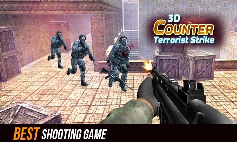 反恐袭击3D截图