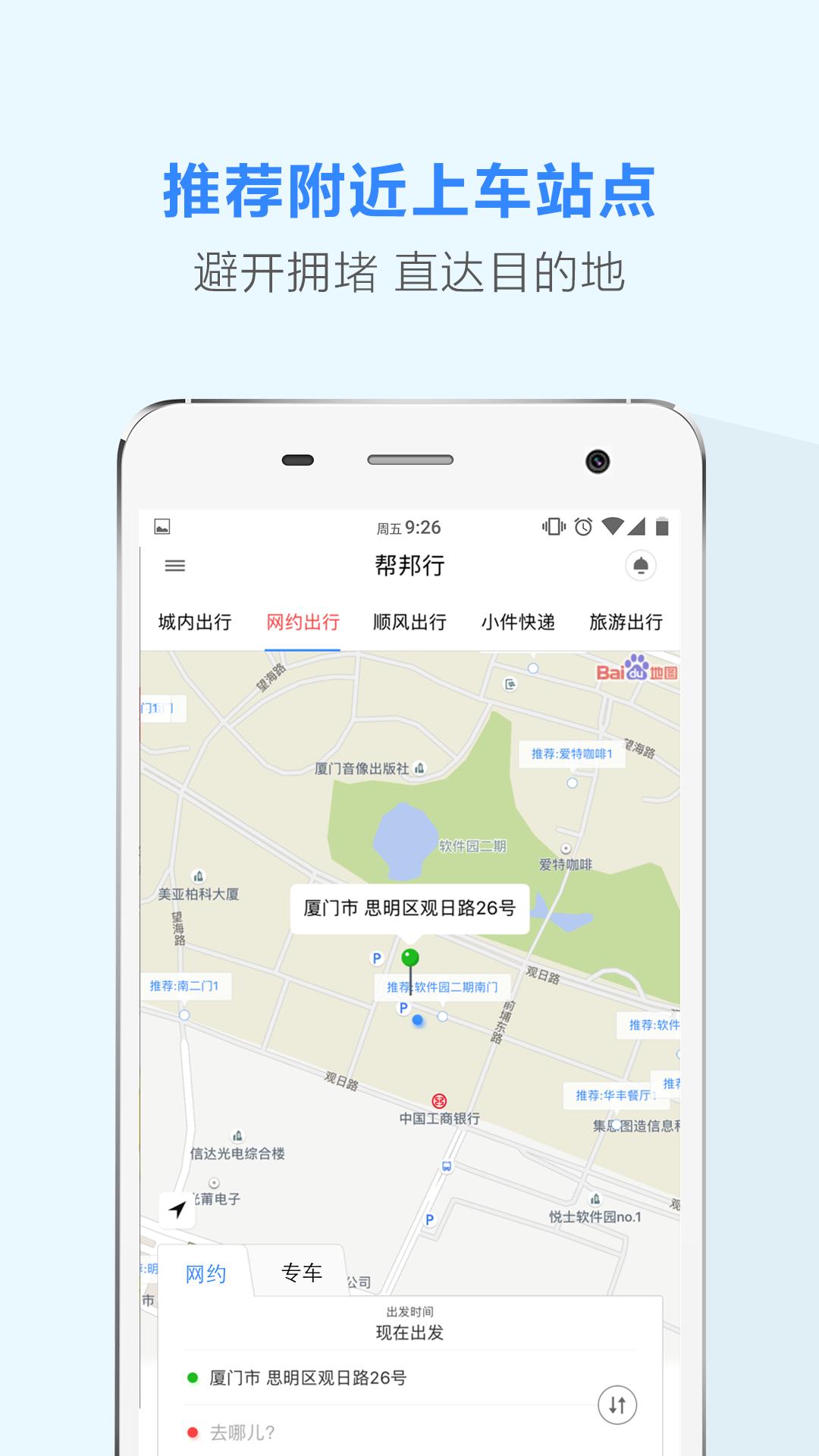 青城95128