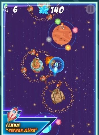 太空冲突:入侵