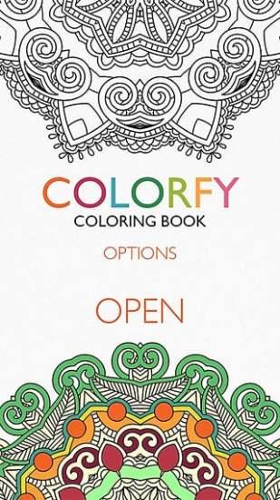 Colorfy截图