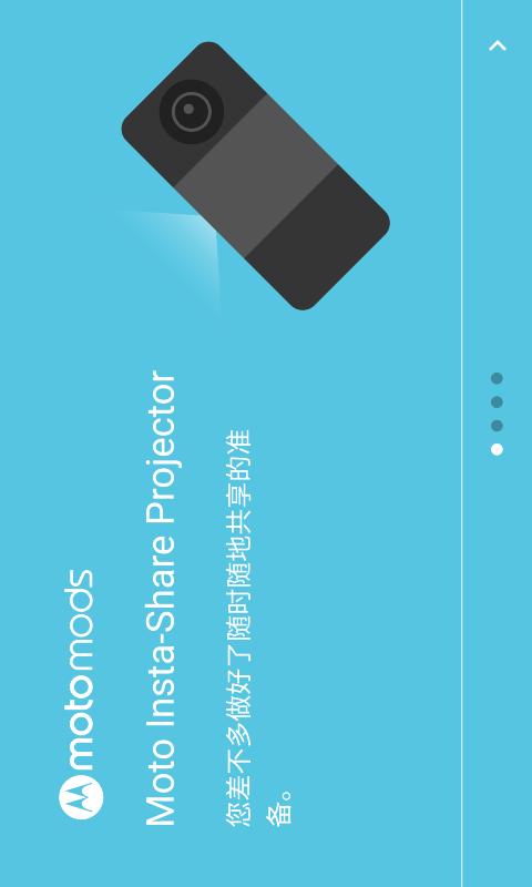 Moto Mods™ Projector