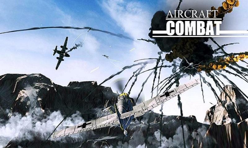 AircraftCombat截图