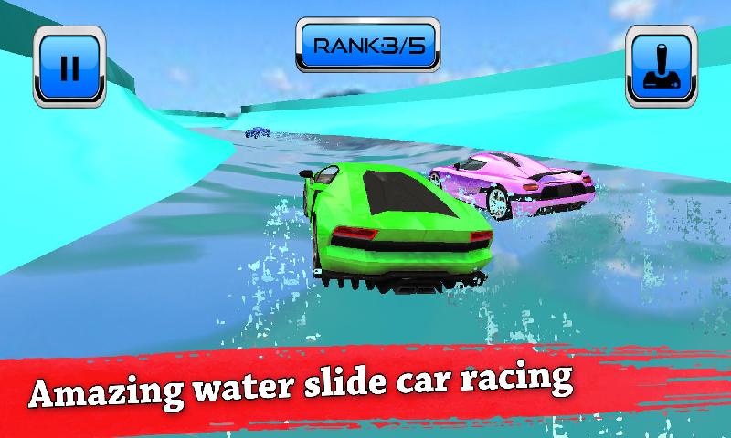 水滑梯汽车特技比赛:水上乐园截图