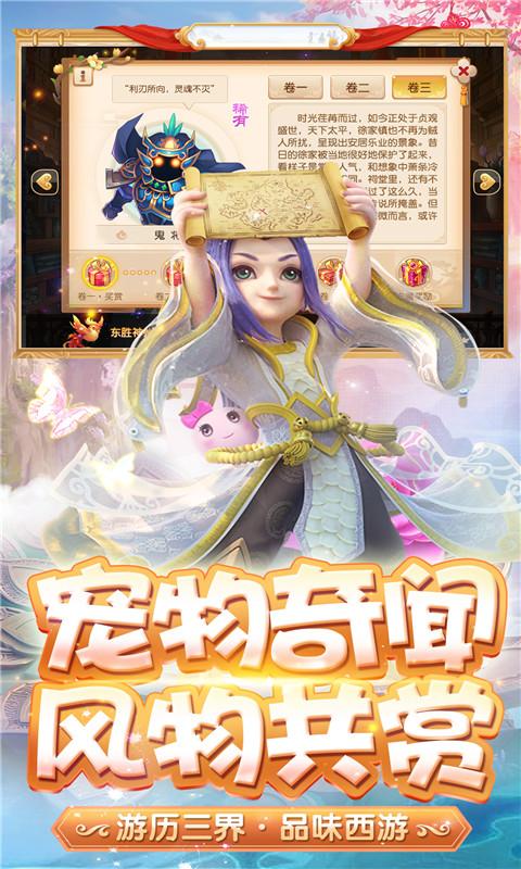 梦幻西游(新门派来袭)