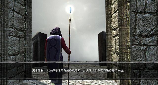 掠夺之剑:暗影大陆 汉化版截图