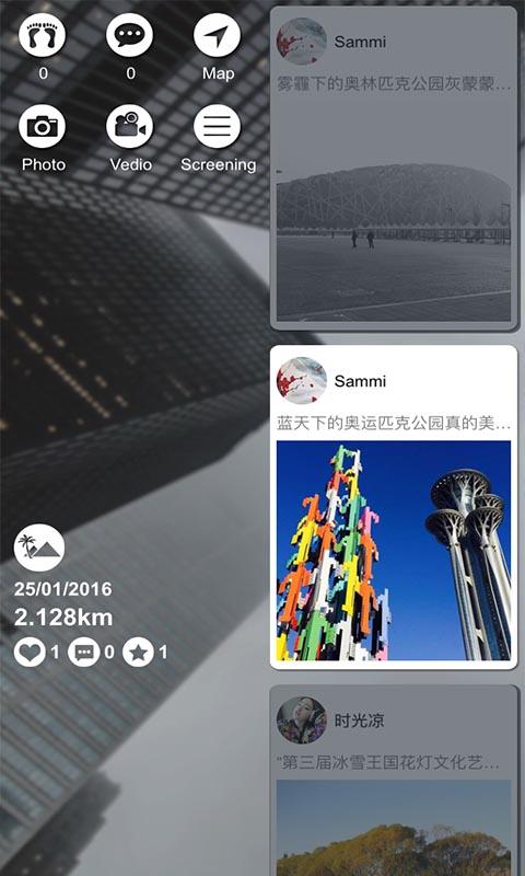 SeePoint(china)截图