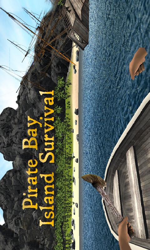 海盗湾生存截图