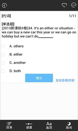高考英语试题汇总