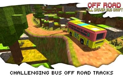 方块越野公交车截图