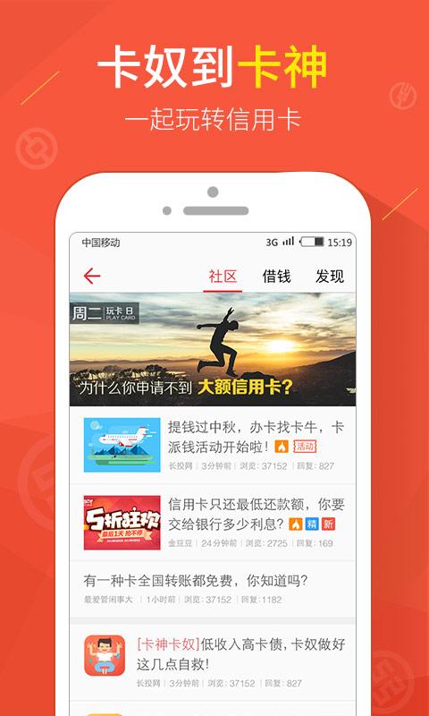 信用卡企业网站源码(企业信用网站) (https://www.oilcn.net.cn/) 网站运营 第5张