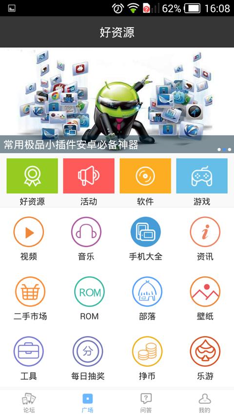 HTC手机论坛