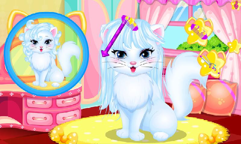 小猫咪美发沙龙截图