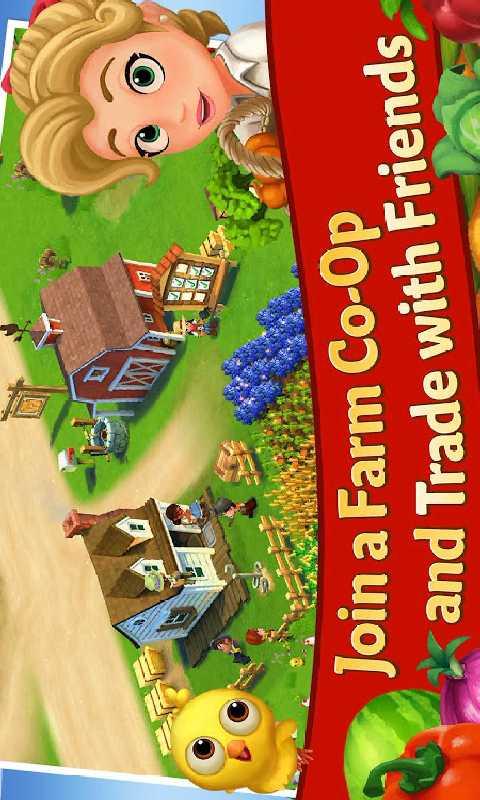 开心农场2- 乡村度假截图