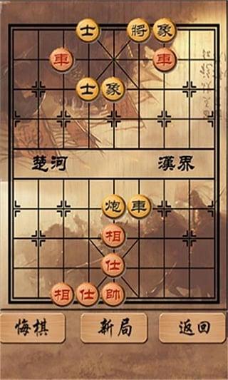 游戏中心 > 正文   中国象棋经典残局中国古代象棋四大名局《七星聚会