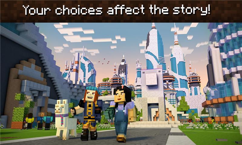 我的世界故事模式第二季截图