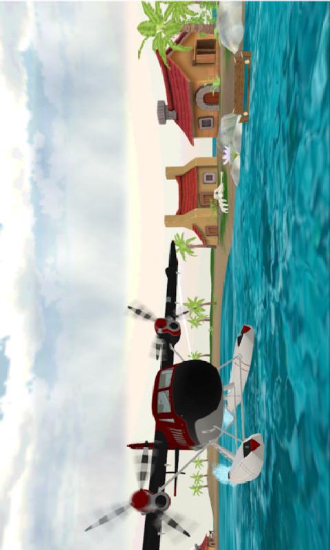 海上模拟飞行