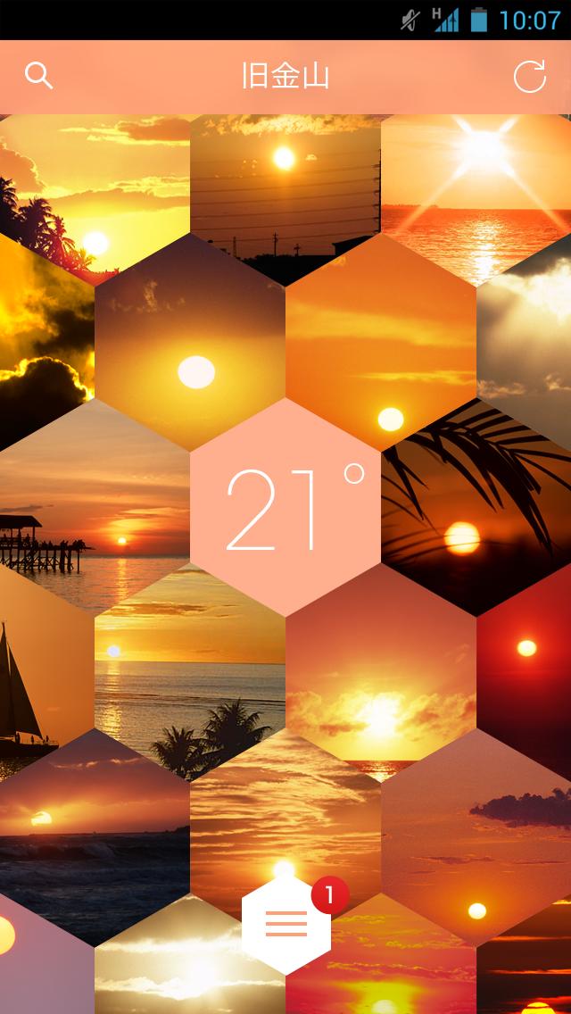 sunnycomb天气截图