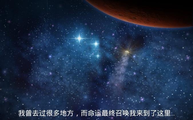 火星大采矿 汉化版