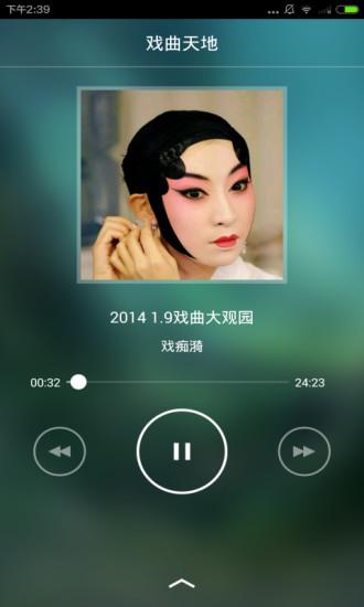京剧与戏曲名段