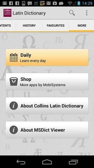 柯林斯拉丁语字典截图