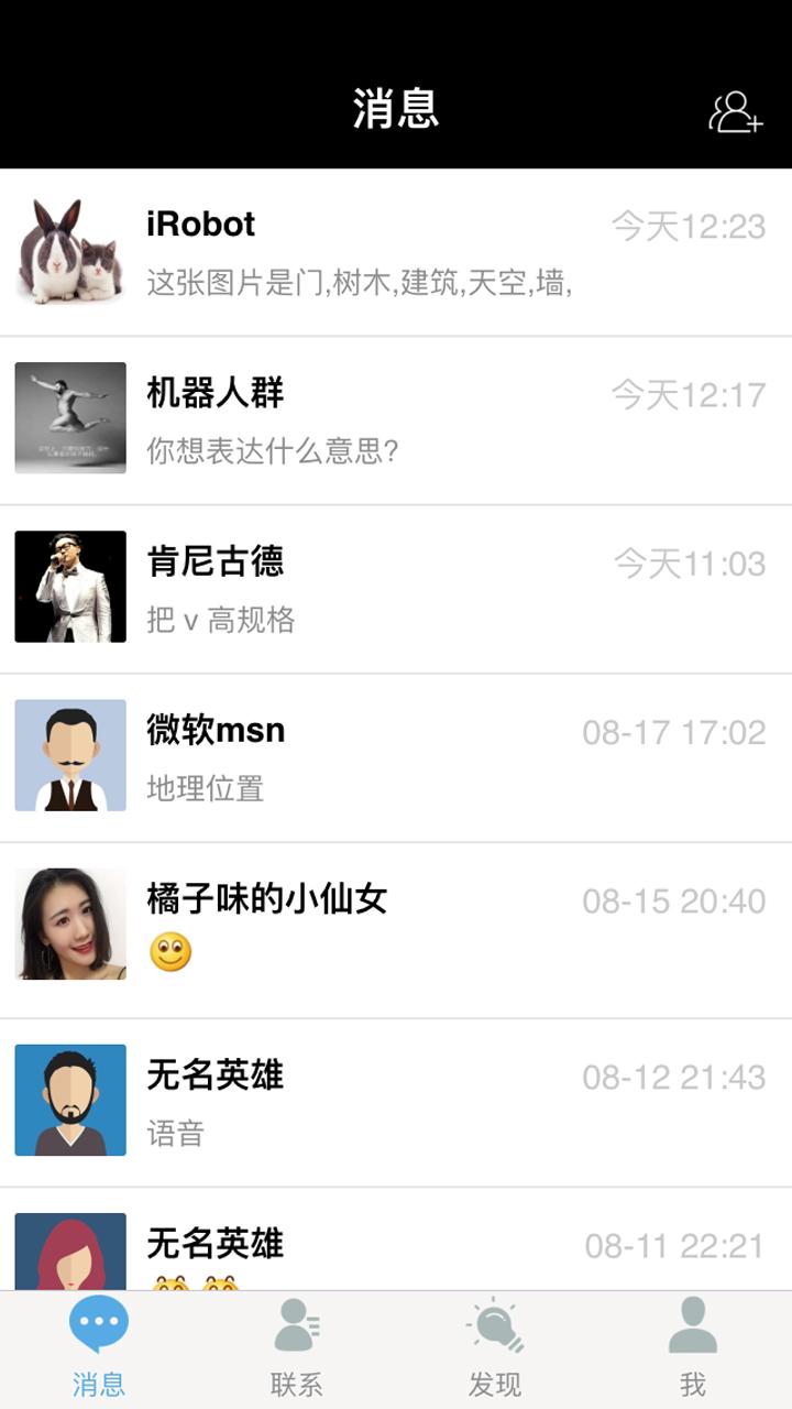 chatbar