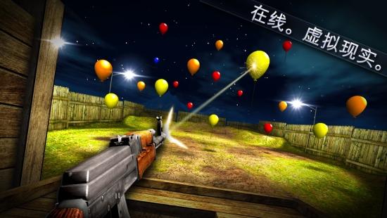 射击对决2 无限金币版截图
