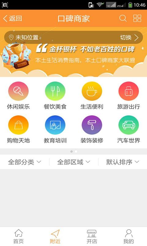 中原农村信息联盟