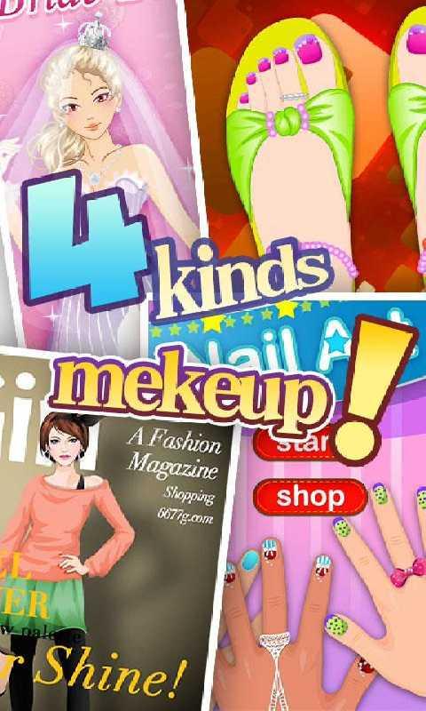 女孩化妆游戏