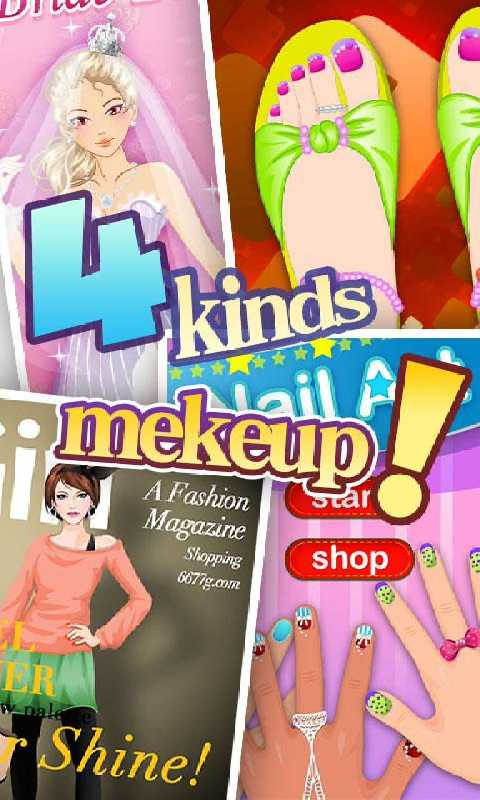 女孩化妆游戏截图