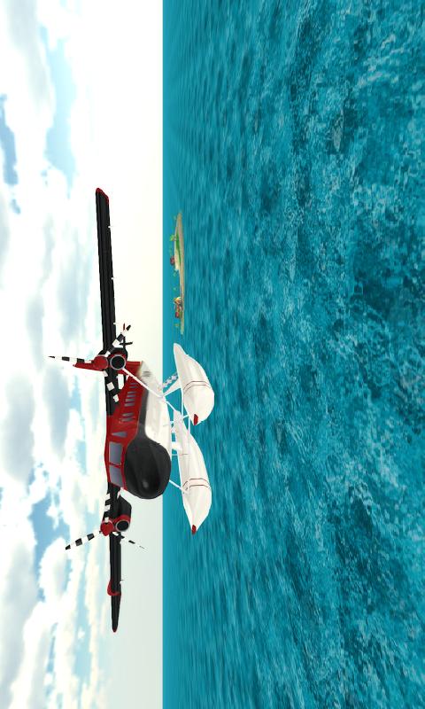 海上模拟飞行截图