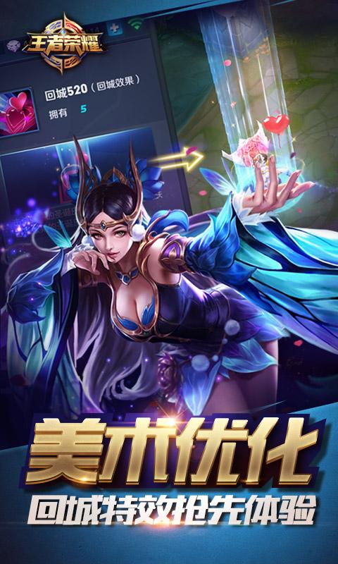 王者荣耀(鹿晗开黑)