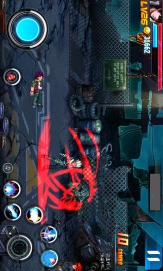 终极格斗3截图