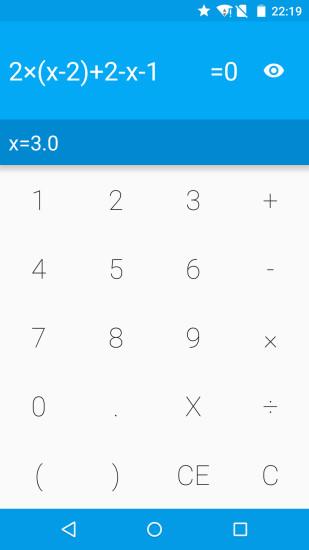 解方程计算器
