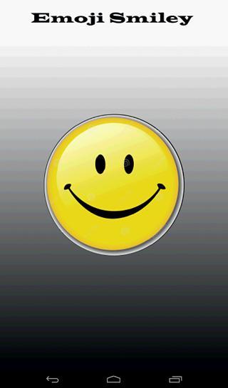 emoji表情键盘图片