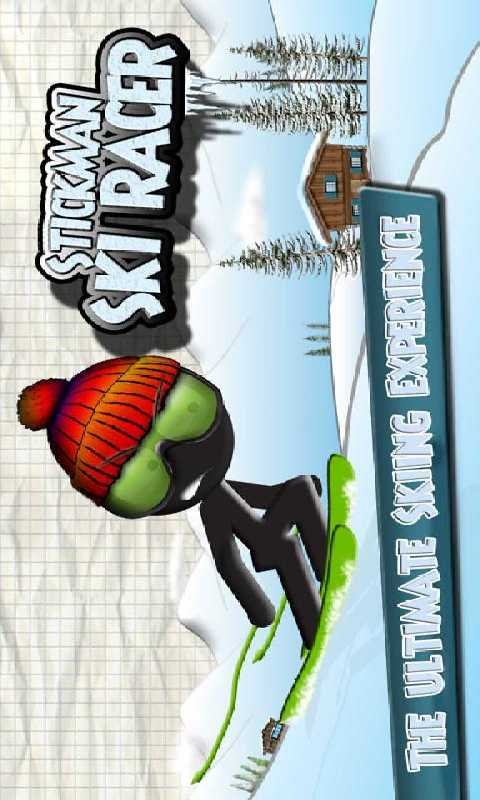 火柴人竞速滑雪截图