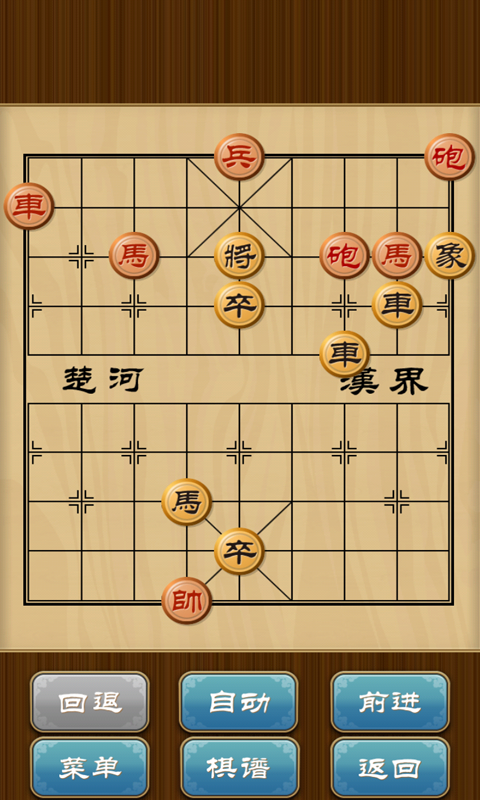 棋牌桌游 棋谱大全                   多乐棋谱大全是中国象棋棋谱图片