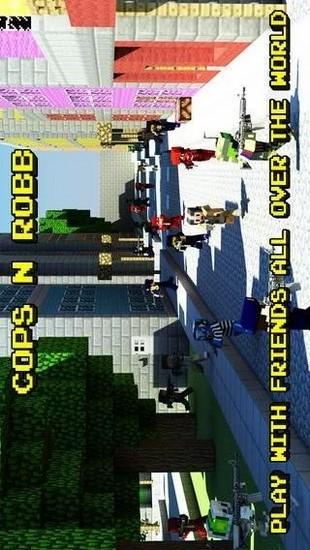 警匪游戏2 修改版