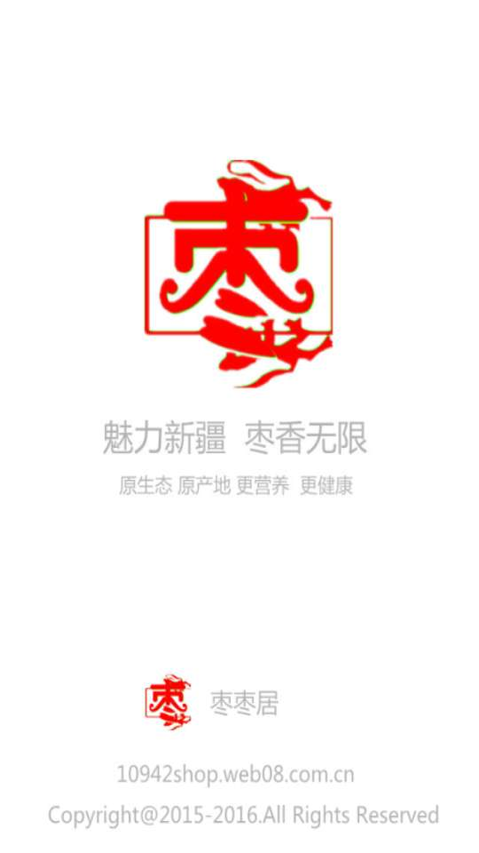 logo logo 标志 设计 图标 270_480 竖版 竖屏图片