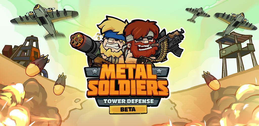金属战士TD