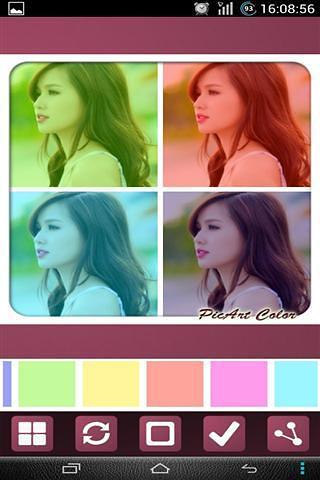 PICART色彩