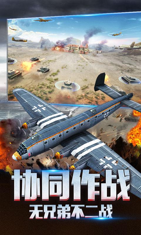 二战风云2