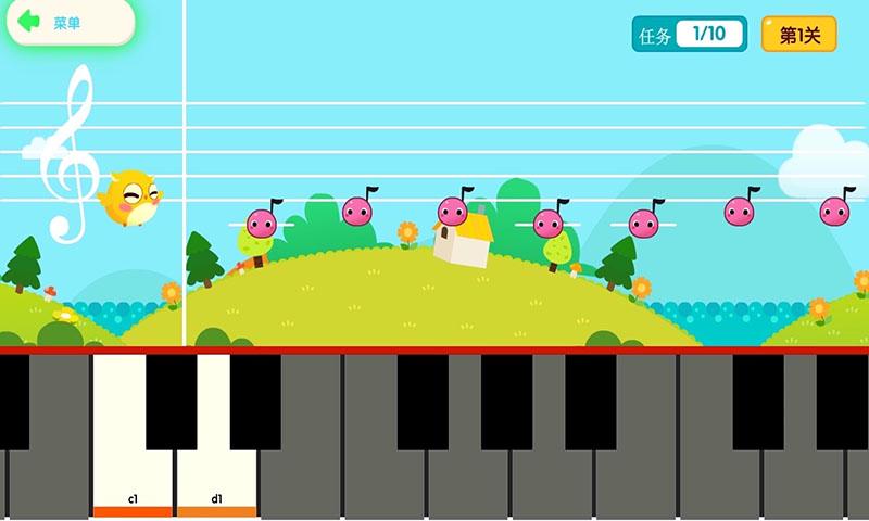 钢琴随身教智慧家庭课堂