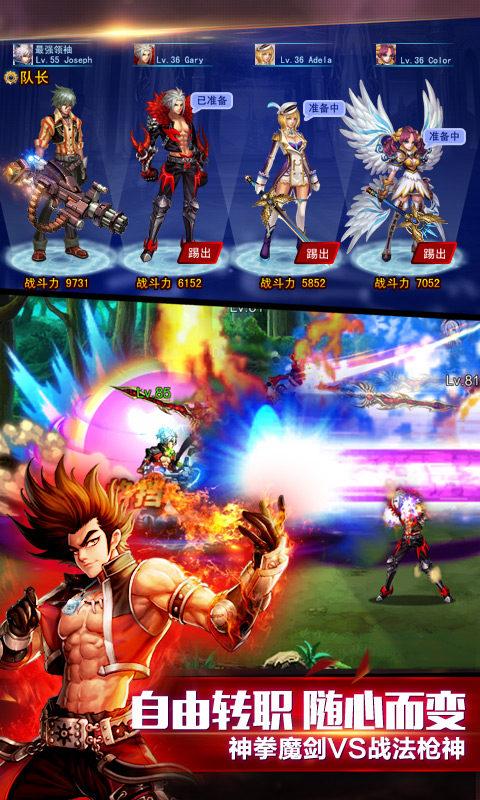 英雄之剑(7V7团战)