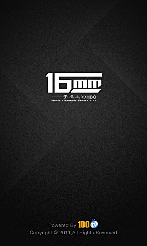 16MM电影频道截图
