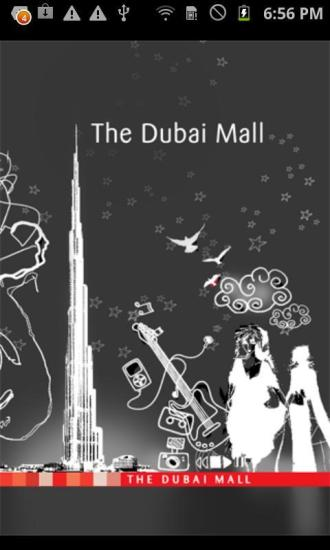 The Dubai Mall截图