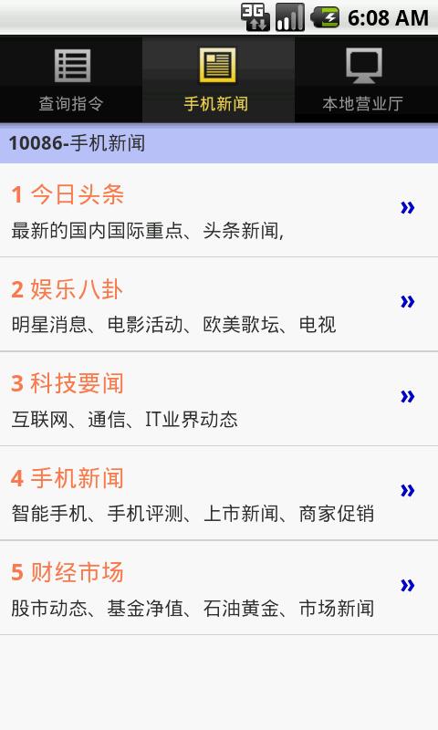 中国移动vpn免流代码